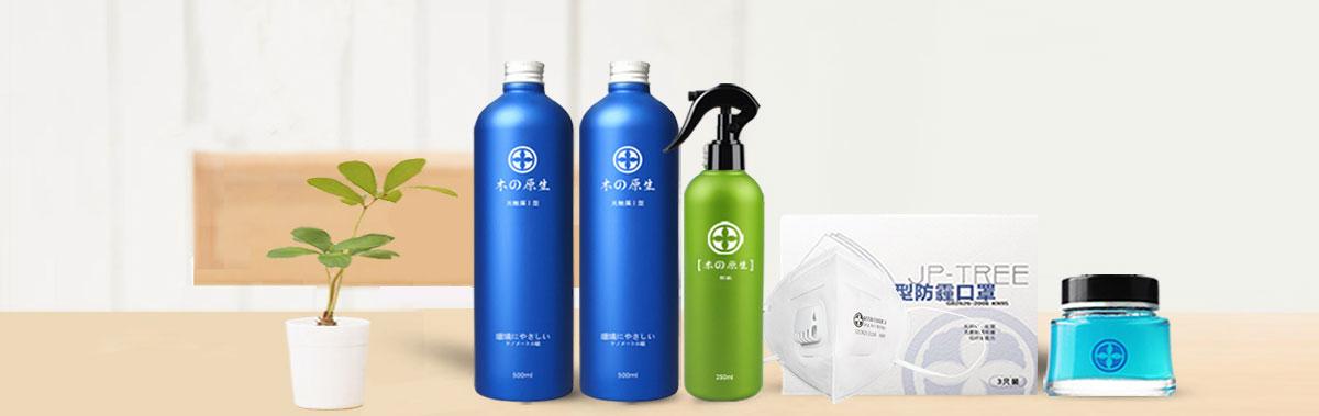 树派空气净化产品