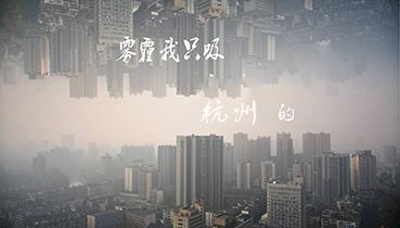 """雾霾对人体的危害 污染物""""损害""""身体10大危害"""