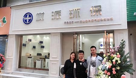 湖北襄阳加盟店
