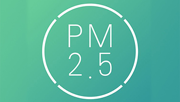 什么是PM2.5