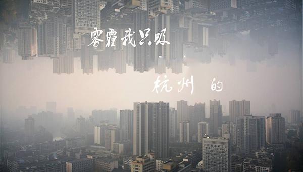 雾霾消失了,我们还需要用空气净化器吗?
