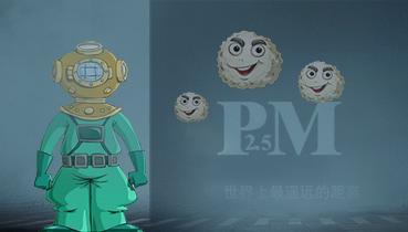PM2.5对皮肤有哪些危害?