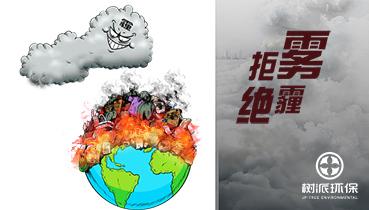 垃圾焚烧对空气污染的贡献