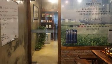 【浙江湖州德清县加盟店】