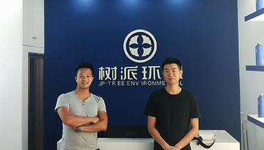 福建漳州云霄县加盟店