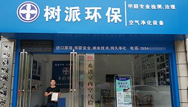 江西宜春奉新县加盟店