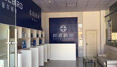 湖北荆门市东宝县加盟店