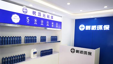 广东佛山南海加盟店
