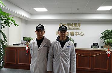 【绿城财务管理中心】