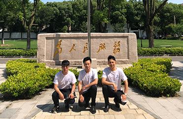 江苏苏州-【吴江党校】