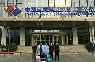 中国-【电建集团】