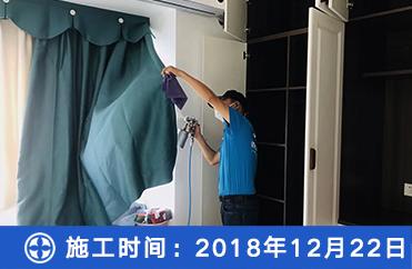 广东珠海-【万科地产·珠海万科城】