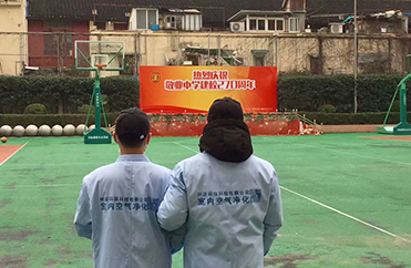 上海-【敬业中学】