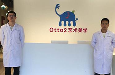 浙江杭州-【Otto2艺术美学】