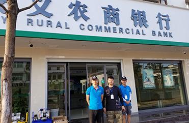 江西南昌-【安义·农村商业银行石鼻分行】