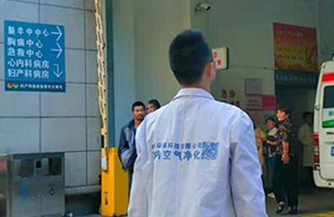 浙江金华-【金华市第一人民医院】