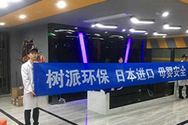 【四川中成文华教育管理有限公司】