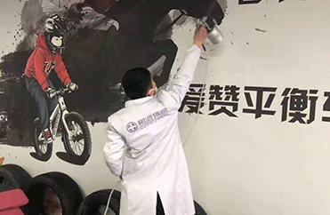 【爱赞儿童平衡车俱乐部】