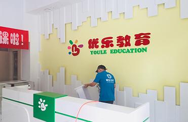 室内空气净化,室内甲醛治理,树派环保,杭州树派环保