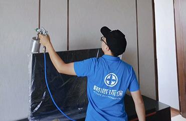 室内甲醛治理,室内空气检测