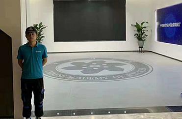 中国科学院总院除甲醛