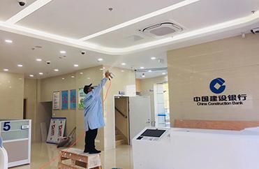 中国建设银行海宁支行除甲醛