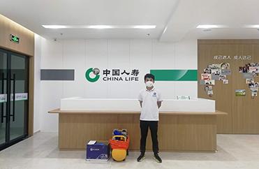 中国人寿除甲醛