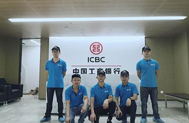 中国工商银行除甲醛