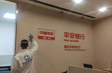 中国平安银行除甲醛