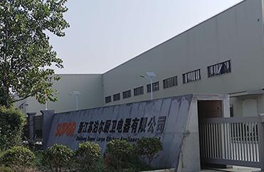 浙江杭州-【苏泊尔】