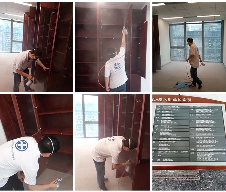 杭州除甲醛-樹派環保對杭州市民中心做了全方位的室內空氣治理