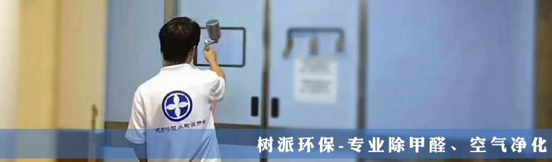 56net亚洲必赢手机-瑜伽健康除甲醛