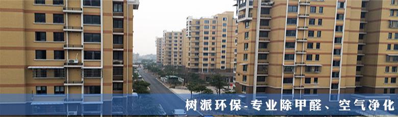 杭州·南湖人家