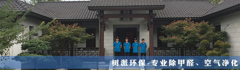 杭州·绿城桃花源