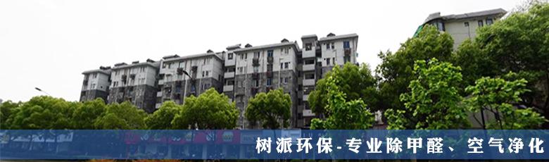 杭州·翠苑四区
