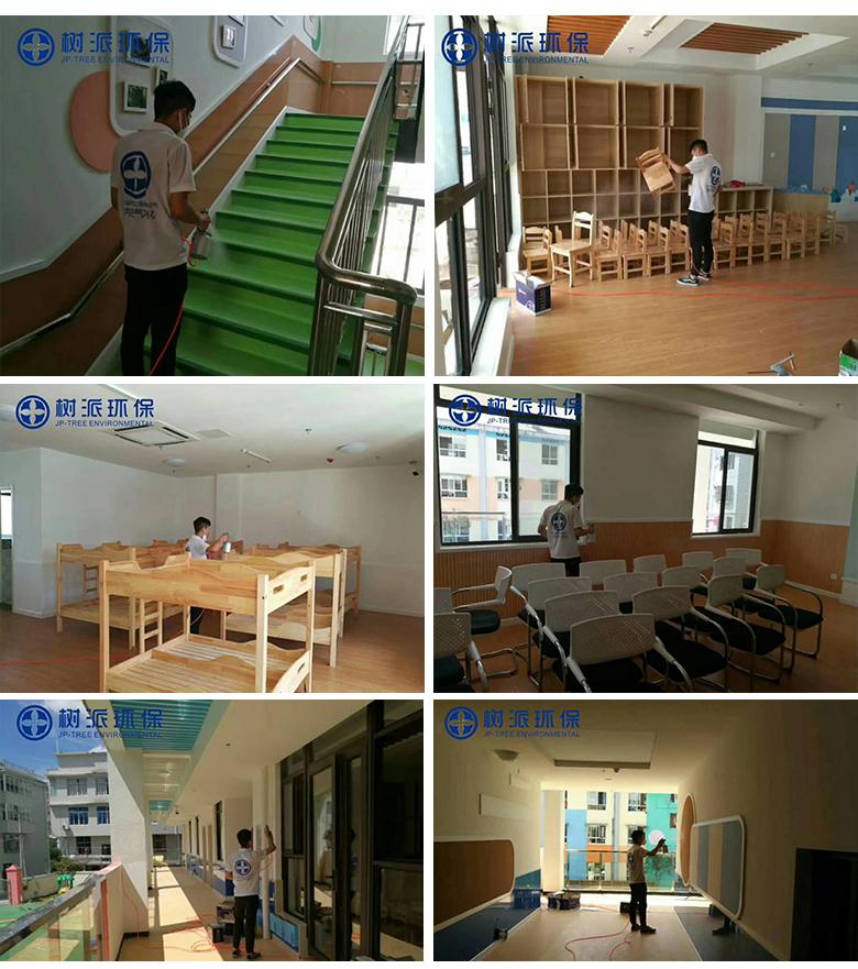 济南除甲醛-树派环保为泰顺西旸幼儿园空气治理提供了全方位的室内空气治理服务