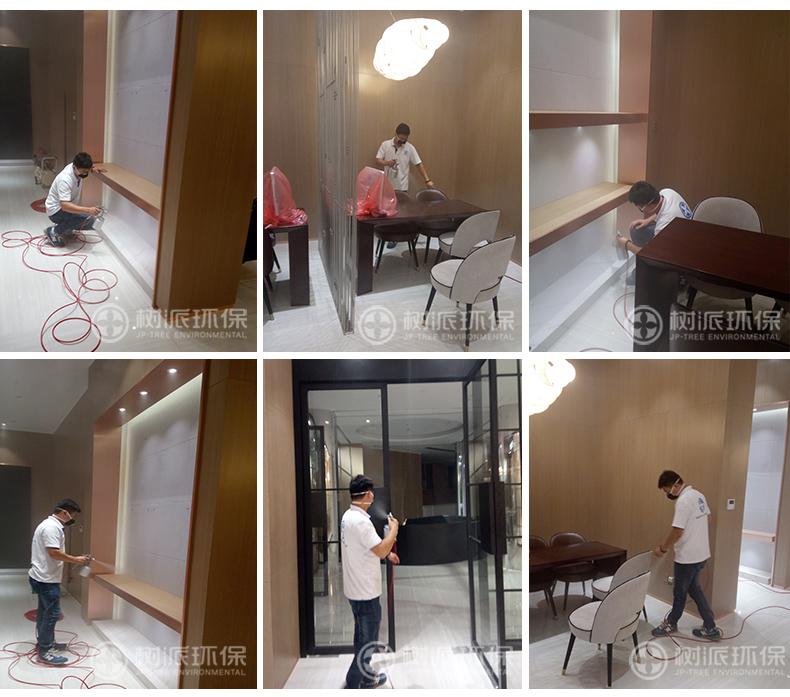 杭州除甲醛-树派环保室内空气治理-杭州·金夫人婚纱摄影