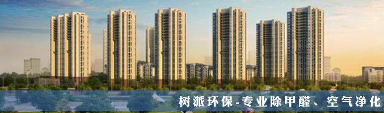 杭州·万泰城章