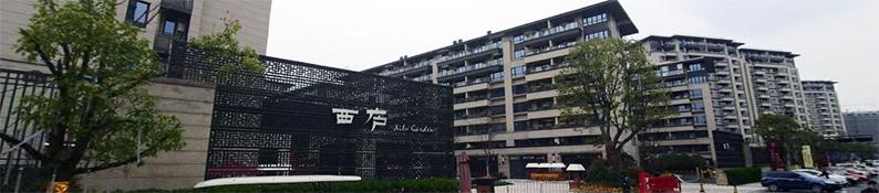 杭州·万科西庐