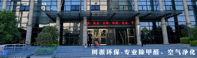 宁波·行政审批管理中心