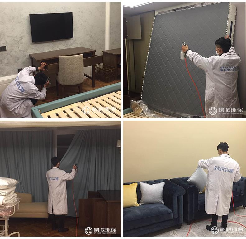 杭州除甲醛-树派环保室内空气治理-温州·馨月汇月子中心
