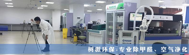 树派环保为昆明新昆华医院做了全面的室内空气治理