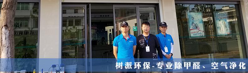 安义农村商业银行石鼻分行 (1).jpg