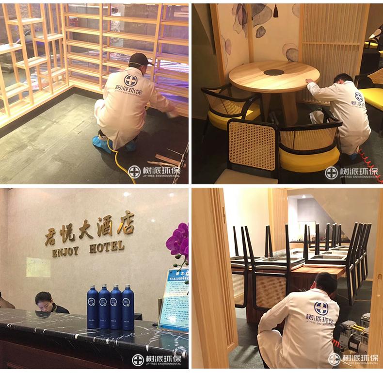 福州君悦大酒店(2).jpg