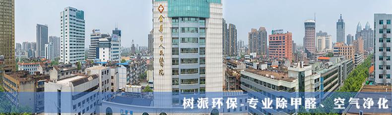 金华市第一人民医院 (1).jpg