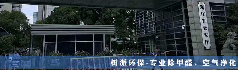 公安厅 (1).jpg
