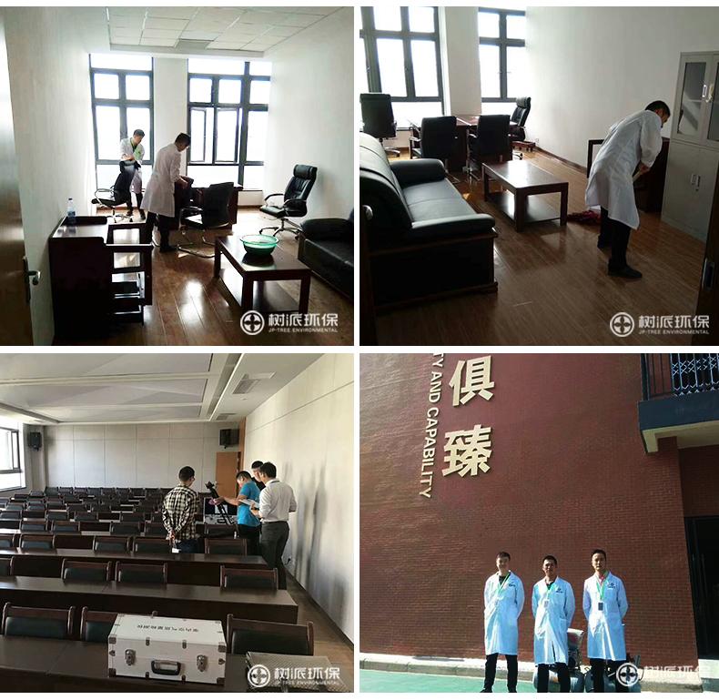 武汉情智学校 (2).jpg