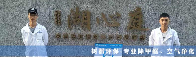 悦虹湾样板房 (1).jpg