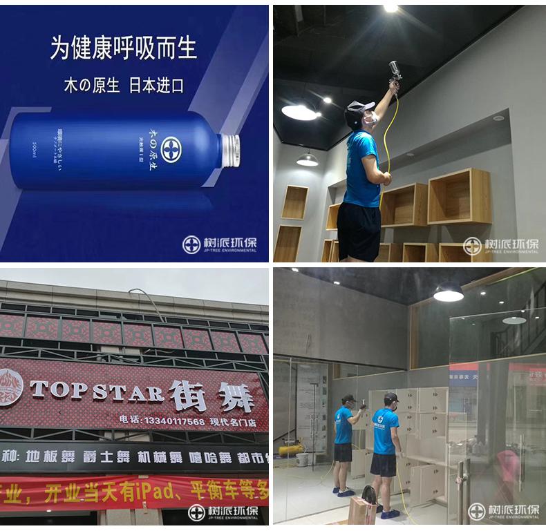 TOPSTAR街舞(2).jpg