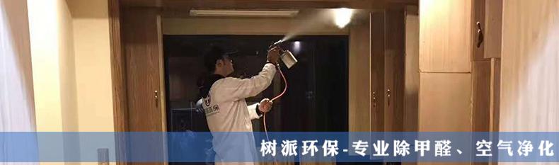 富春峰景 (1).jpg